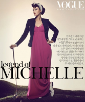 Michelle Wie on magazine Vogue cover.PNG